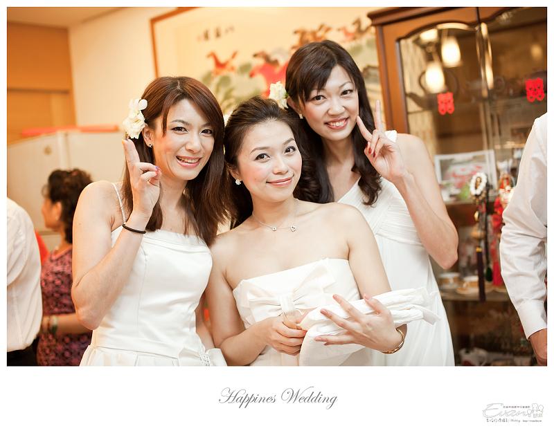 [婚禮記錄]致仲秀騏結婚紀錄_081