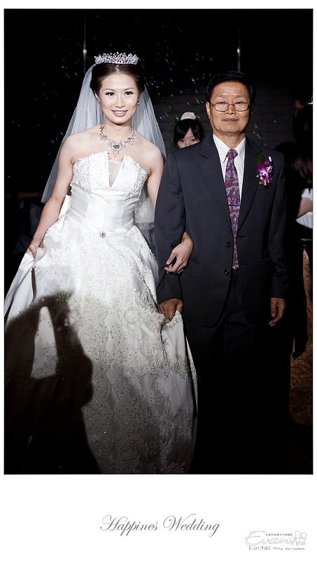[婚禮記錄]致仲秀騏結婚紀錄_184