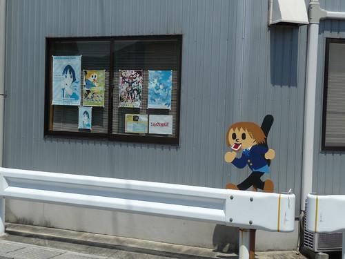 Toyosato-6.jpg