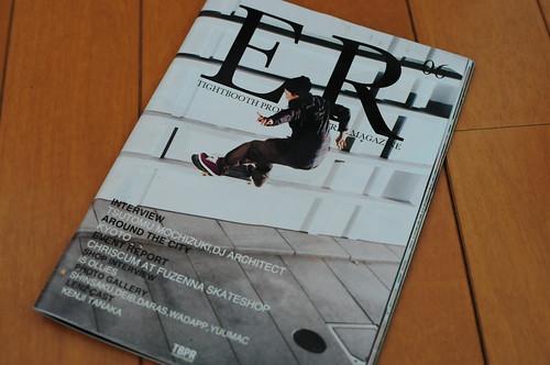 ER #06