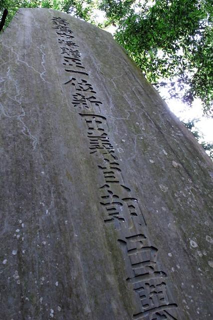 110503_115220_太田_生品神社