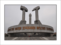 Pyongyang, DPRK (North Korea). September 2011. (adaptorplug) Tags: asia communism kimjongil socialism northkorea pyongyang dprk kimilsung koryotoursseptember2011