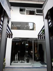PA050096 (Candy in Portland) Tags: street shanghai jingantemple clothingshop tianzifang
