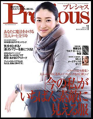 #precious#precious#precious#precious#precious - Windows Internet Explorer 15.10.2011 222837