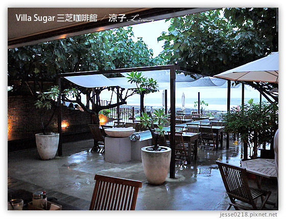 Villa Sugar 三芝咖啡館 13