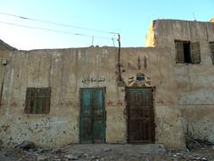 home.... (marian_spiers) Tags: door old house green egypt oasis bahiriya