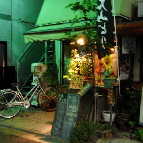 Cafe_Shitanoya