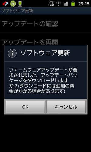 03update-notification