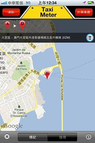 澳門旅遊APP Macau Taxi