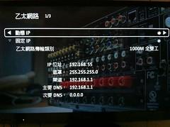 NMP-1000P