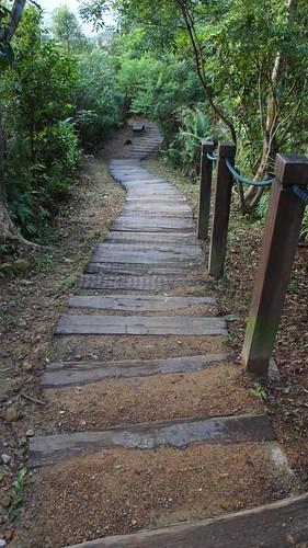 和美山步道