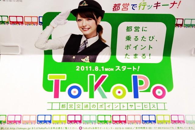 2011-1008-183655