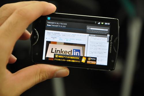 Sony Ericsson mini (S51SE)_022