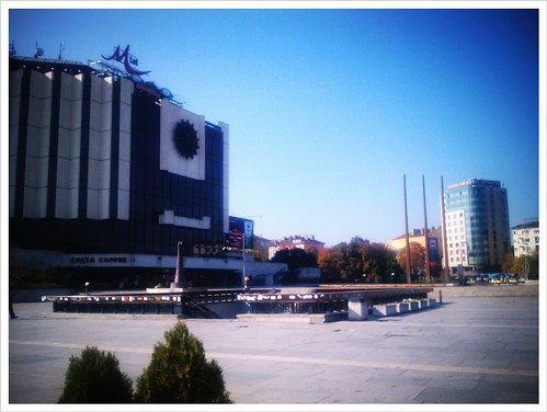 Bulgaria square, National Palace of culture