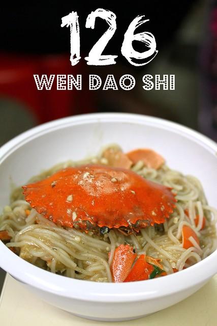 Wen Dao Shi