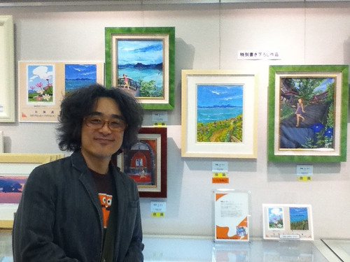 my mini exhibition at daimaru sapporo