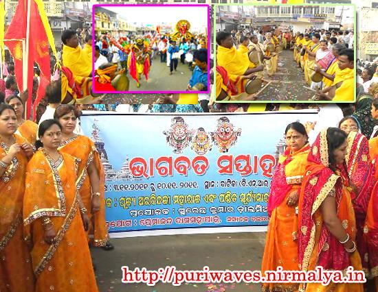Bhagawat Saptah At Puri, Odisha
