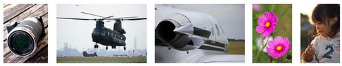 Sony E 55-210mm OSS plus Sony NEX-5N -- Full-resolution test photo samples at Impress