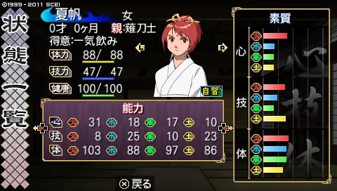 oreshika_0032