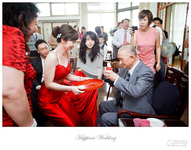 婚禮攝影-Ivan & Hele 文定_114