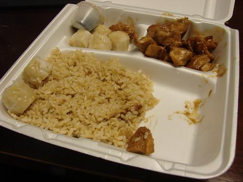 Yummy Sushi Terikayi Rice Combo