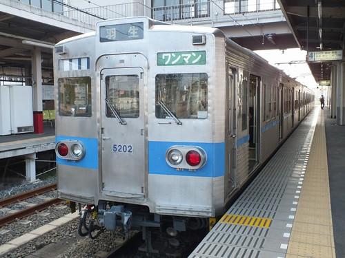 DSCF6319