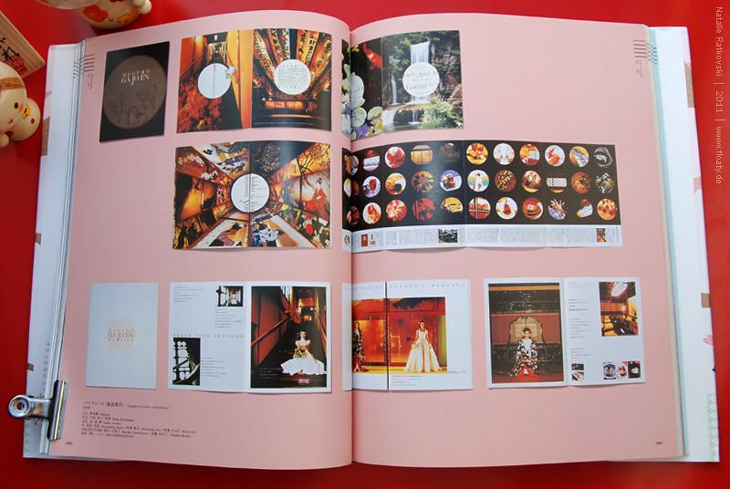 Neo Japanesque Graphics, 09