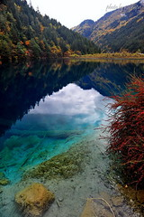 Tiger Lake (nawapa) Tags: china travel blue autumn lake colour water rock landscape view tiger historic valley sichuan jiuzhaigou 2011 nanping shuzheng nawapa