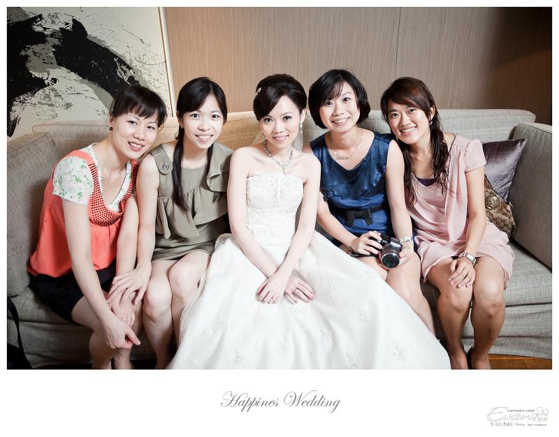 [婚禮攝影]勝彥&姍瑩 婚禮宴客_044