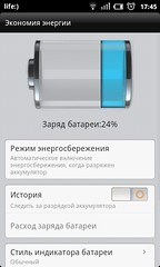snap20110625_174543