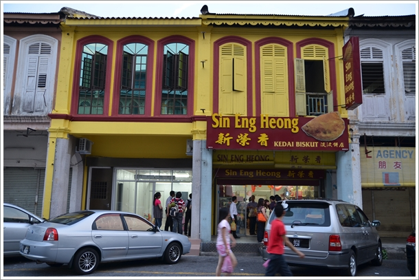 Sin Eng Heong's Expansion to Two Shops