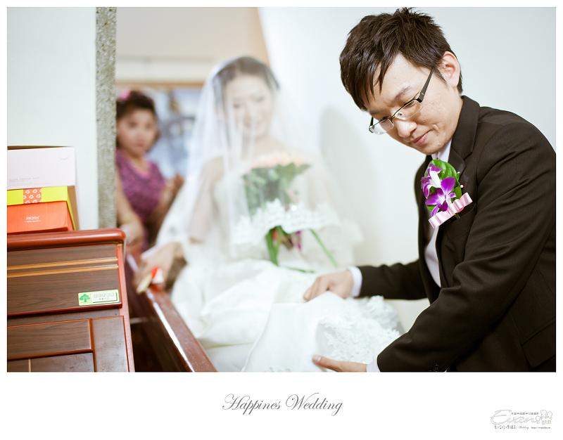 [婚禮記錄]致仲秀騏結婚紀錄_126