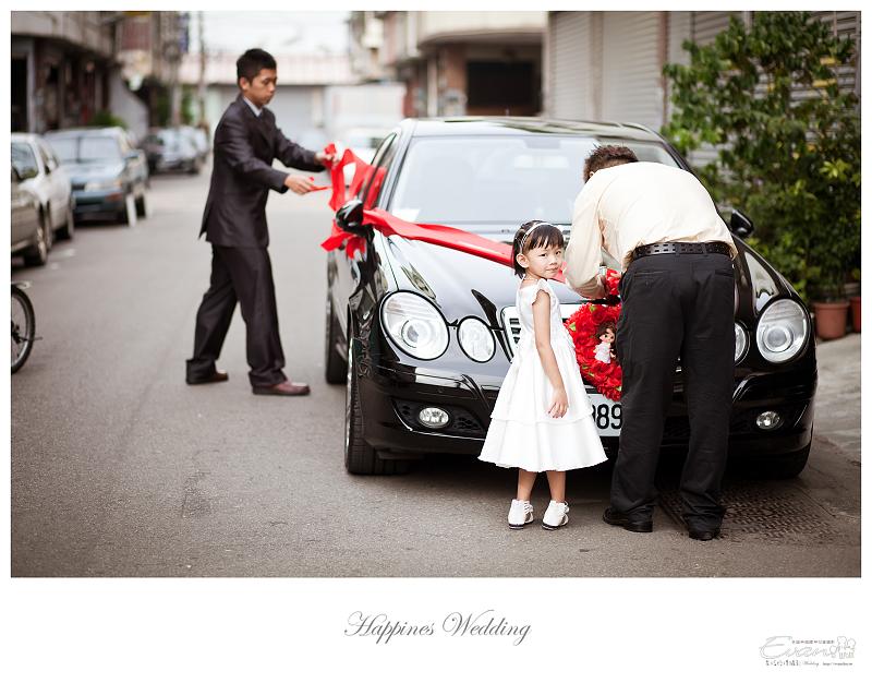 [婚禮記錄]致仲秀騏結婚紀錄_015