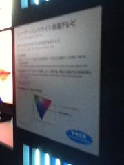 液晶テレビ 画像13