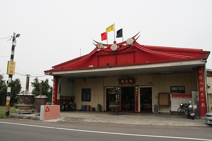 楊梅白蛇廟001
