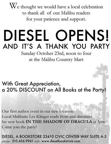 diesel party invite