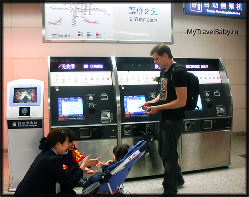 bei_metro006