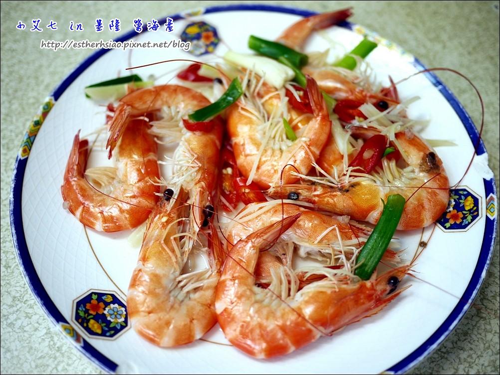 12 活蝦熟了好好吃