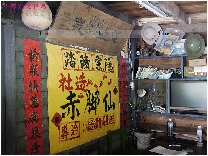 新港頂菜園 (42).JPG