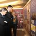 Expoziţia din perioada 18-20 octombrie 2011, a fost dedicata Memorialului Victimelor Comunismului şi al Rezistenţei, primul de asemenea gen şi amploare în ţările ex-comuniste.