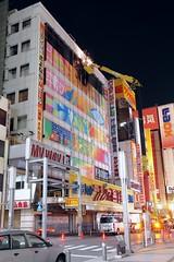 WOW! RadioKaikan building is dameged! (rhythmsift) Tags: japan tokyo sony cybershot akihabara damaged dscr1 radiokaikan steinsgate 20111027radiokaikan