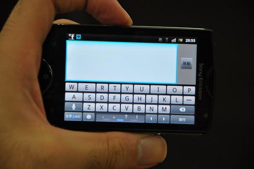 Sony Ericsson mini (S51SE)_044