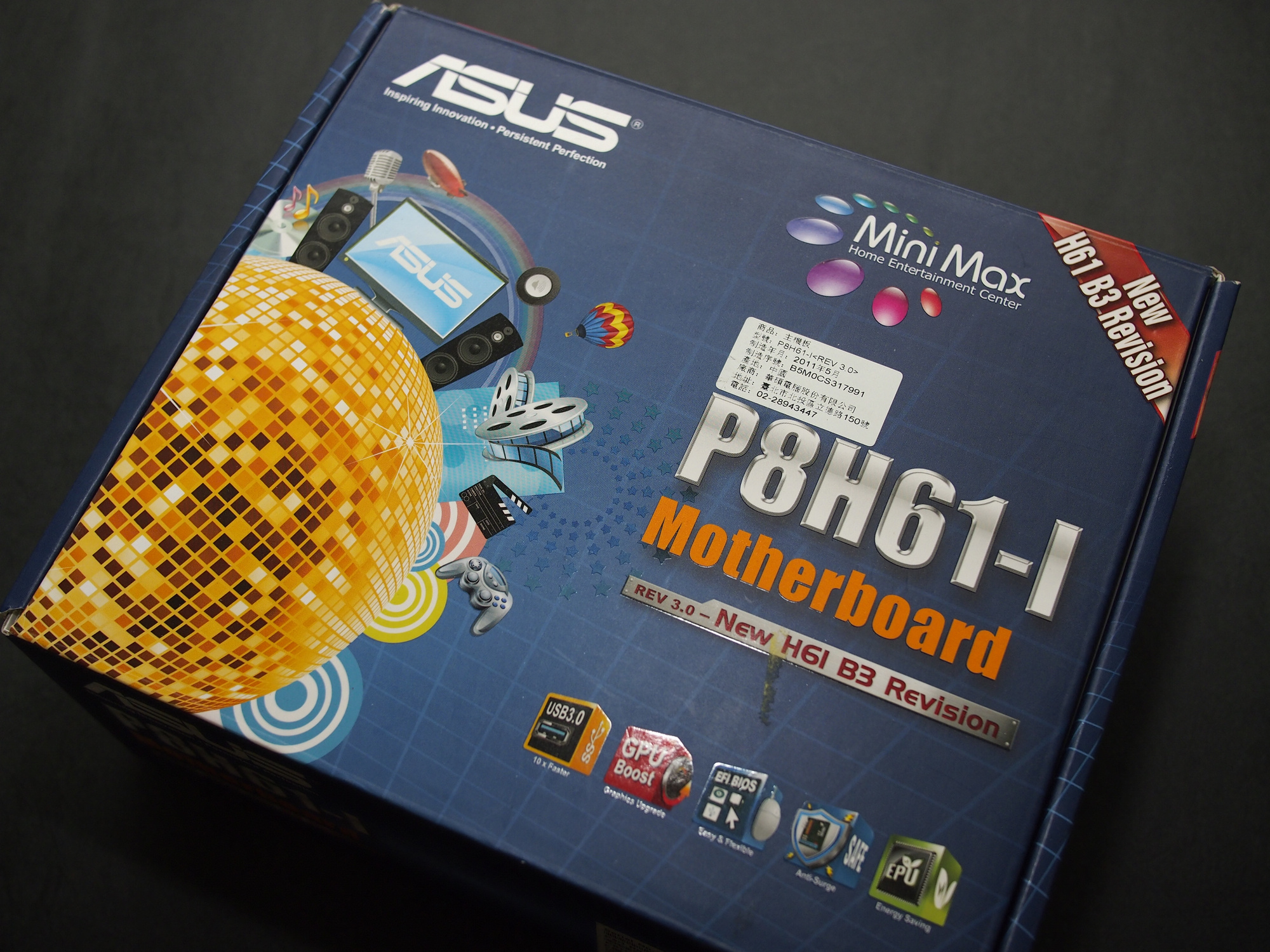 平價的ITX享受  ASUS P8H61-I