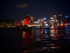 P8131535 (Morgane Lou) Tags: hongkongbay