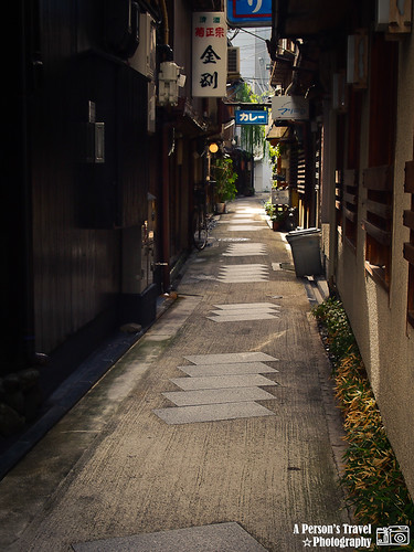 2011Kyoto_Japan_ChapFive_TopPic