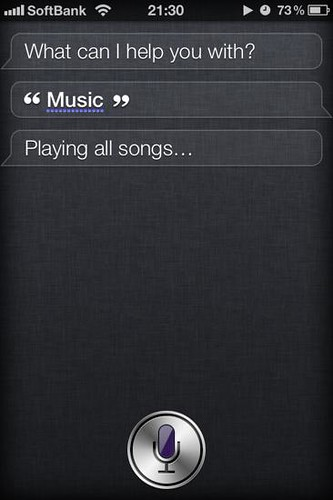 siri_easy_phrases_14