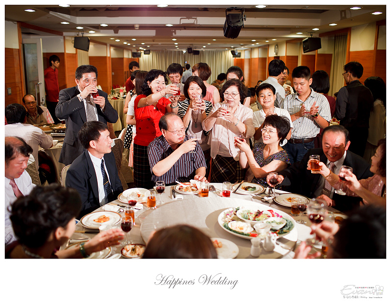 婚禮攝影-Ivan & Hele 文定_193