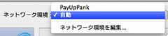 payuppunk5