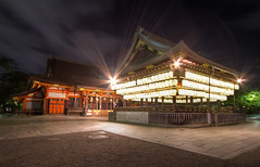 Yasaka's Lantern Collection (arcreyes [-ratamahatta-]) Tags: longexposure japan kyoto shrine flare lanterns lightup hdr yasakashrine yasaka 3xp agustinrafaelreyes