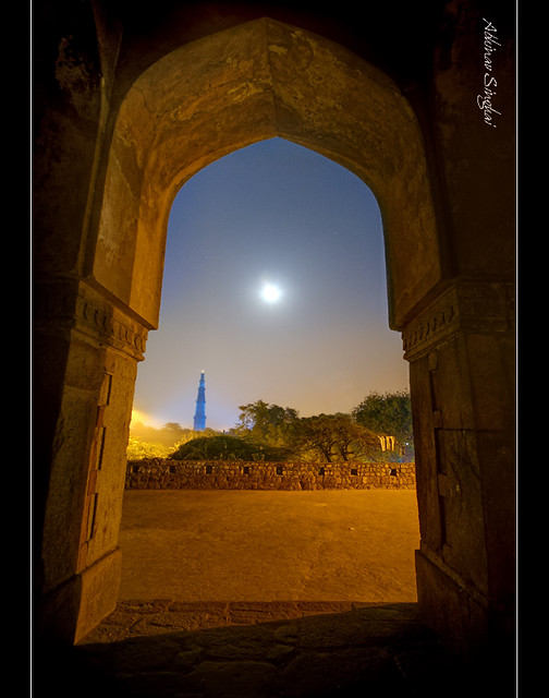 Qutab Minar ,New Delhi |In Blue Lights (Part II)